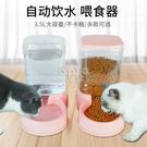 快速出貨寵物自動飲水機喂食器貓咪水盆掛式喂水泰迪喝水神器狗碗狗狗