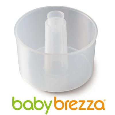 美國Baby Brezza 副食品自動料理機-專用蒸鍋