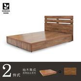 ♥多瓦娜 Richard日式工業-集成二件式雙人房間組(床頭片+床底) 111+2 床架 雙人床 床片 床組