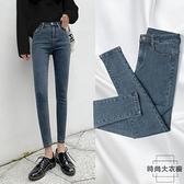 牛仔褲女高腰顯瘦黑色緊身褲小腳秋冬季【時尚大衣櫥】