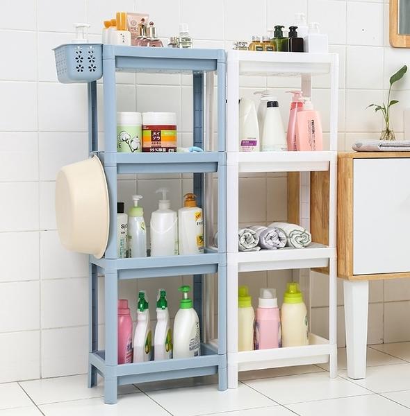 浴室四層置物架落地塑膠架 簡易型廁所洗手台洗澡洗手間衛生間廁所儲物收納層架※超商限寄一組