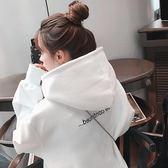 連帽大學T女秋冬季2018新款韓版寬鬆學生慵懶風加絨加厚長袖上衣薄 東京衣櫃