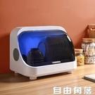 裝碗筷收納盒【消毒+風乾】放盤箱 瀝水架 紫外線殺菌消毒碗櫃 多功能置物架
