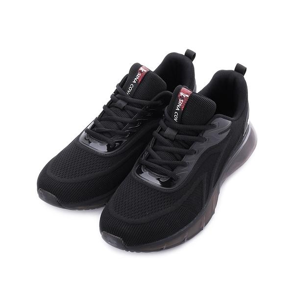 老船長 飛織休閒運動鞋 黑 23617 男鞋