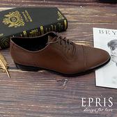 現貨 臺灣手工真皮男皮鞋品牌 男皮鞋推薦 咖啡歐巴 商務皮鞋 上班正式皮鞋 EPRIS艾佩絲-紳士咖