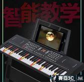聖誕元旦鉅惠 多功能電子琴教學61鋼琴鍵成人兒童初學者入門男女孩音樂器玩具88igo