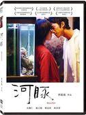 河豚 DVD Blowfish (購潮8)