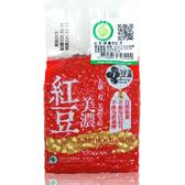 美濃區農會紅豆500g * 8包組 原價 1400元 特價 1200元