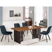 餐桌 MK-938-1 伯特6尺胡桃餐桌 (不含餐椅)【大眾家居舘】