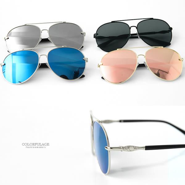 墨鏡 反光鏡片太陽眼鏡 抗UV400 柒彩年代【NY354】