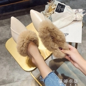 毛鞋尖頭毛毛鞋女韓版時尚外穿包頭半拖鞋兔毛穆勒鞋低跟 蓓娜衣都