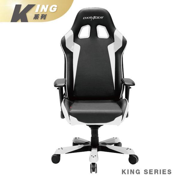 [DXRacer]OH/KS00/NW 高背式賽車椅設計 電競電腦椅K系列 大尺寸舒適設計 適用於180-200cm/85-120kg