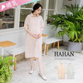 【HC4920】哺乳衣枝葉圖騰雪紡襯衫洋裝