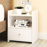 歐意朗床頭櫃簡約現代床櫃收納櫃子組裝儲物櫃宿舍臥室組裝床邊櫃 igo【圖拉斯3C百貨】
