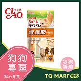 INABA汪啾嚕 犬用肉泥 吉娃娃專用-關節&骨骼健康配方 雞肉+起司口味【TQ MART】