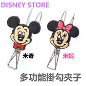 【京之物語】迪士尼商店 米奇/米妮多功能掛勾夾子 現貨