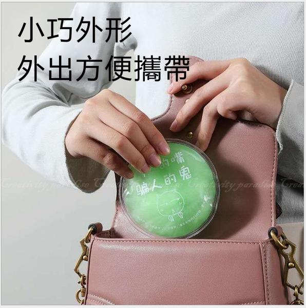 【暖手寶】可反覆使用暖暖包 冬天自發熱隨身暖手袋 凝膠掰掰熱