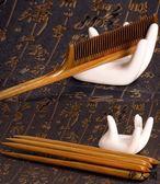 天然綠檀木梳子美發工具尖頭打毛梳