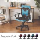DIY組裝 辦公椅 書桌椅 電腦椅【I0049】厚座高靠背網辦公椅 湖水藍(附腰墊)MIT台灣製完美主義
