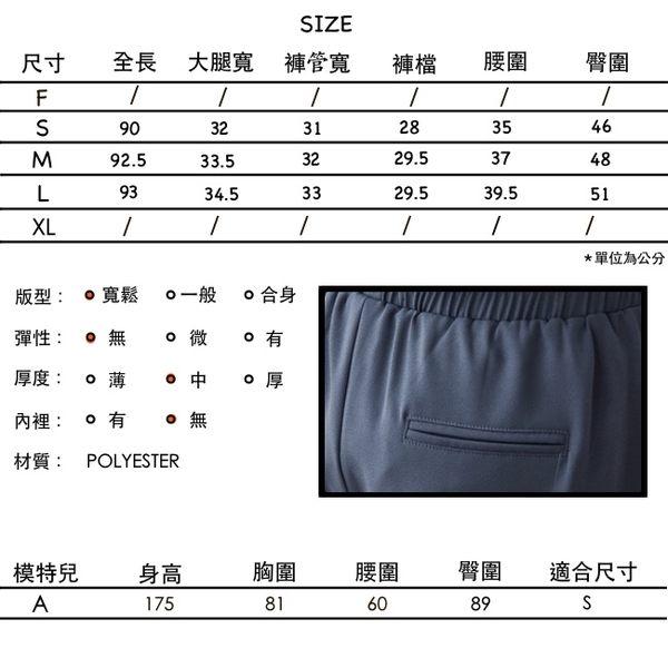 【EIIZO】修身重磅雪紡垂墜寬褲(霧藍)