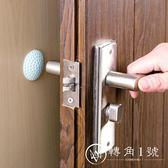 10個裝防撞墊墻面硅膠緩沖墊門把手門后靜音防碰墊加厚免釘防震墊