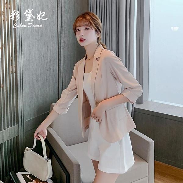 2021年夏季新款七分袖西裝外套薄款女網紅修身顯瘦西服上衣女韓國『潮流世家』