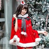 聖誕節主題服裝聖誕老人衣服服飾聖誕節女生裝扮披肩斗篷紅色套裝 蘇菲小店