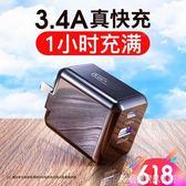 圖拉斯蘋果快充充電器頭iPhone6s充電頭7Plus多口USB沖8x手機插頭 酷斯特數位3c