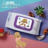 臭味滾-寵物除臭/抗菌濕紙巾(狗)50抽