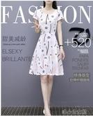 碎花洋裝 洋裝春夏裝2020女新款韓版時尚碎花雪紡修身收腰氣質中長款裙子 快速出貨