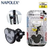 【旭益汽車百貨】日本NAPOLEX Disnep 米奇 冷氣孔磁石手機架 WD-368