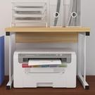 創意打印機架子辦公桌面雙層收納架現代簡約多層置物架復印機架 聖誕節全館免運