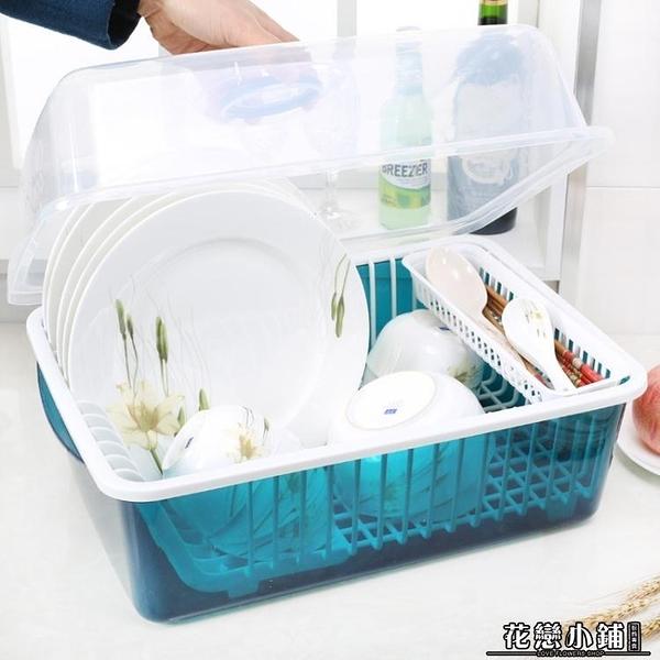 碗植.碗櫃塑料廚房瀝水碗架帶蓋碗筷餐具收納盒放碗碟架滴水碗盤置物架