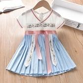 女童洋裝夏季寶寶短袖雪紡古裝漢服儒裙兒童裝中國風超仙公主裙 幸福第一站