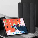 2020 iPad Pro 12.9吋 卡槽式筆槽 智能休眠省電 全包防摔翻蓋散熱皮套 站立支架