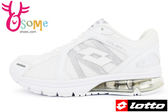 LOTTO運動鞋 女段 氣墊 學生鞋 網布透氣 慢跑鞋 K8631#白◆OSOME奧森童鞋/小朋友