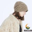 羊絨帽子女秋冬休閒百搭保暖護耳套頭毛線帽堆堆帽針織羊毛帽【創世紀生活館】