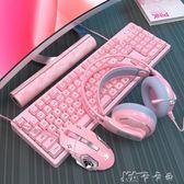 粉色鍵盤鼠標手感女生可愛少女心牧馬人游戲專用 卡卡西YYJ