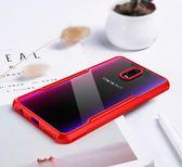 OPPO R17 手機殼 男款矽膠磨砂高檔手機套 OPPO R17 Pro 全包防摔氣囊透明軟殼 潮牌女款個性創意保護套