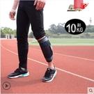 T-超薄隱形負重裝備跑步沙袋綁腿鉛塊訓練運動包綁手腳部健身重量調節【主圖款】