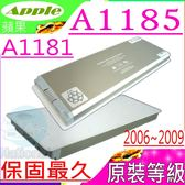 APPLE 電池(原裝等級)-蘋果 A1181,A1185,MA254,MA255,MA472 MA561,MA700,MA701LL,MB063CH,MA699LL