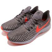 Nike 慢跑鞋 Air Zoom Pegasus 35 灰 橘 透氣工程網面 氣墊避震 男鞋【PUMP306】 942851-006