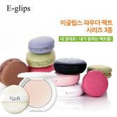 【Miss.Sugar】E-glips 美肌零暇控油/粉嫩蘋果光/粉裸妝肌粉餅