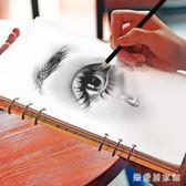 美術空白素描本圖畫本手繪小清新專用畫紙繪畫a4紙速寫畫畫彩鉛本子 QG7214『樂愛居家館』