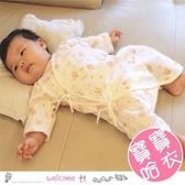 高密度雙層純棉紗布蝴蝶衣 連體衣