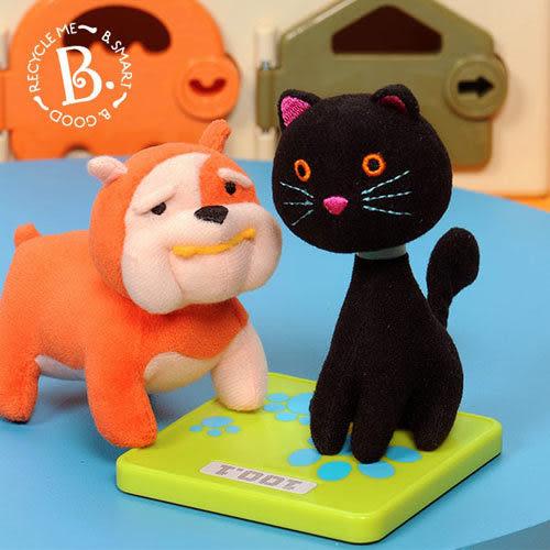 【奇買親子購物網】美國B.Toys 毛小孩寵物診所