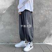 褲子男韓版潮流運動休閒長褲百搭胖子寬鬆直筒闊腿束腳褲 快速出貨