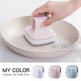 菜瓜布 海棉刷 洗碗刷 手柄 可替換 鍋刷 刷子 瓷磚刷 洗手台 壁掛式海綿清潔刷 【Q279】MY COLOR