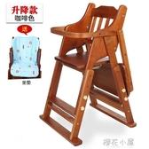 兒童餐桌椅子可折疊寶寶凳多功能吃飯座椅嬰兒實木餐椅QM『櫻花小屋』