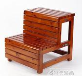 家用梯子實木三步梯凳兩用梯凳子台階腳踏凳登高梯二步梯踏步QM 依凡卡時尚